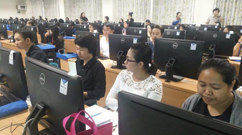 โครงการอบรมการรายงานข้อมูลผลการตรวจประเมินตามเกณฑ์ของสำนักงานคณะกรรมการการอุดมศึกษา ด้วยระบบ CHE-QA Online
